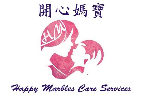 開心媽寶 陪月及產前產後服務